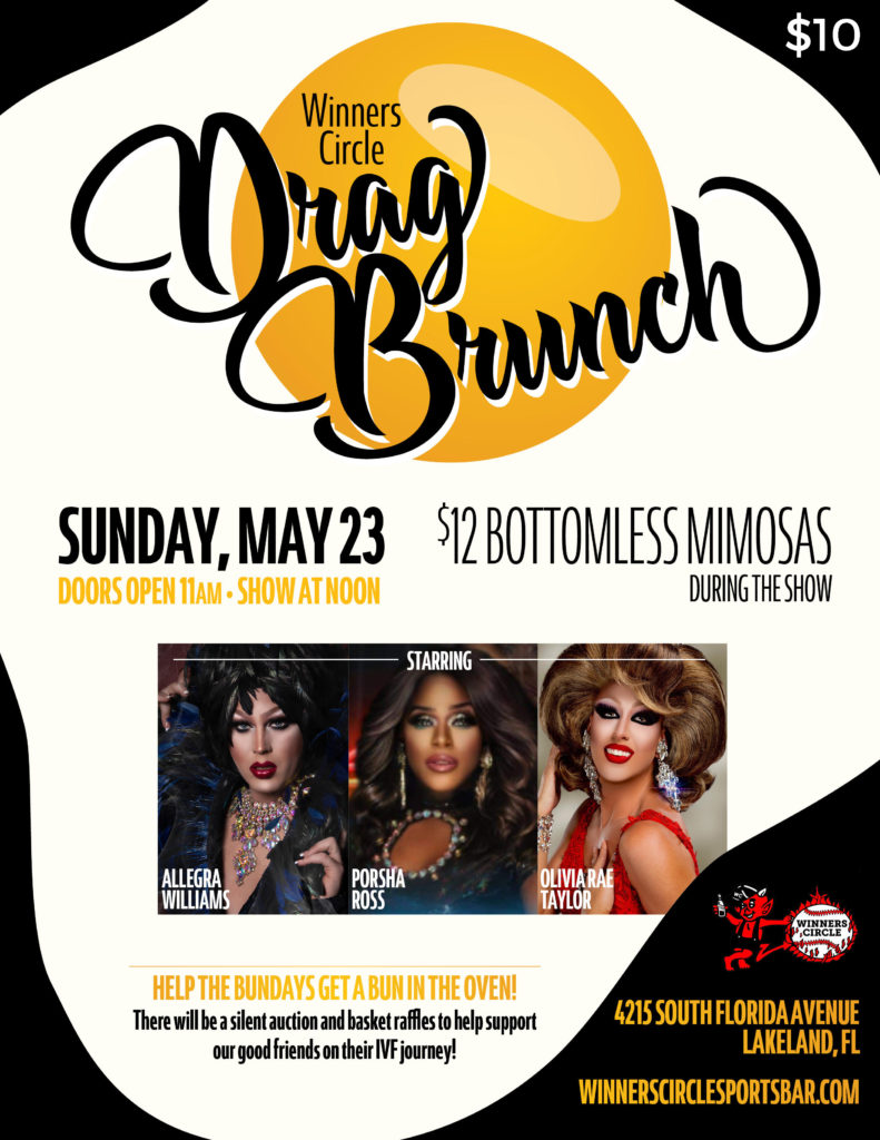 Sun. May 23rd, 2021 - Drag Brunch Benefit Show
